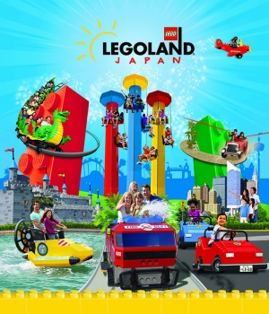 ROYAL PARK HOTEL THE NAGOYA is an official partner hotel of Legoland® Japan.