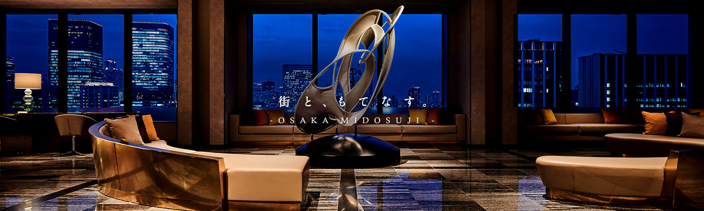 The Royal Park Hotel Iconic Osaka Midosuji Newly Open on 16th March,2020